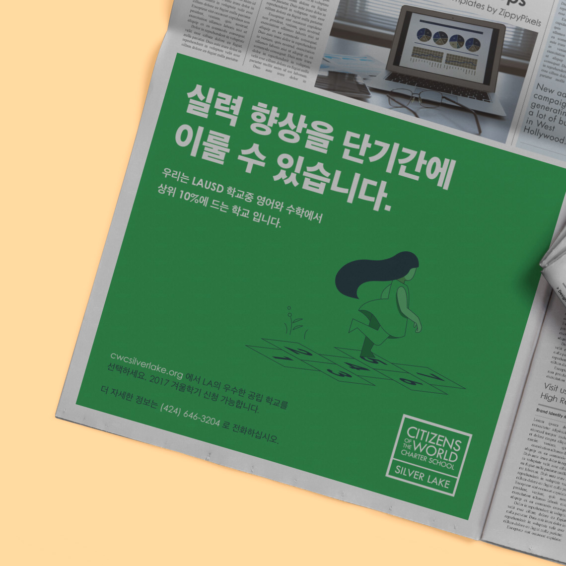 CWC-Korean-Newspaper@2x